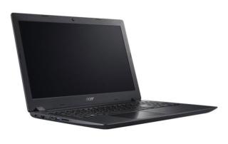 Gewinnspiel Acer Aspire 3